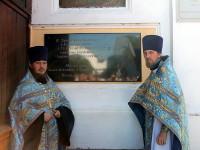 Воскресная Божественная Литургия в храме Всех Святых
