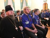 День Гергиевского кавалера