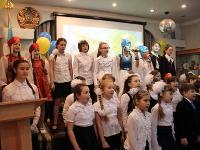 Праздник 25-летия Независимости в средней школе в честь прп. Сергия Радонежского